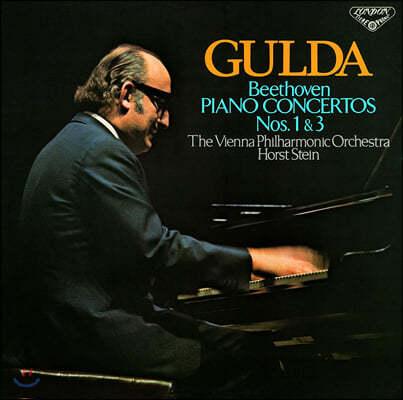 Friedrich Gulda 베토벤: 피아노 협주곡 1, 3번 (Beethoven: Piano Concertos Nos. 1, 3)