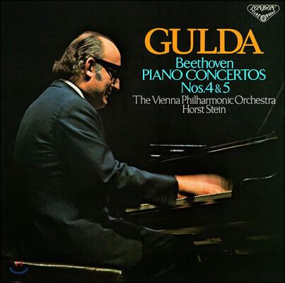 Friedrich Gulda 베토벤: 피아노 협주곡 4, 5번 (Beethoven: Piano Concertos Nos. 4, 5)