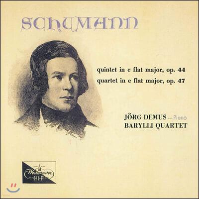 Jorg Demus / Barylli Quartet 슈만 : 피아노 4중주, 5중주 (Schumann: Piano Quintet In Op.44, Quartet Op.47 )