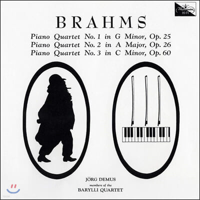 Jorg Demus / Barylli Quartet 브람스: 피아노 4중주 (Brahms: Piano Quartets Nos.1, 2, 3)