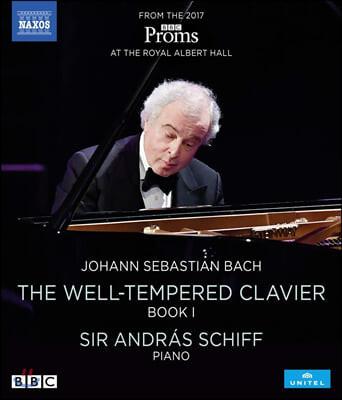 Andras Schiff 바흐: 평균율 클라비어곡집 1권 - 안드리스 쉬프 (Bach: The Well-Tempered Clavier, Book I)