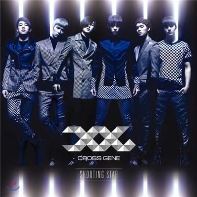 크로스진 (Cross Gene) - Shooting Star (Limited B 버전) [일본 수입 한정반]