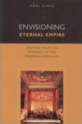 Envisioning Eternal Empire - Chinese Political Thought of the Warring States Era (영인본, Paperback)