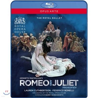 The Royal Ballet 프로코피에프 : 로미오와 줄리엣 (발레) (Prokofiev: Romeo & Juliet)