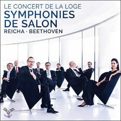 Julien Chauvin 베토벤: 7중주 / 안톤 라이하: 실내 교향곡 (Beethoven: Septet, Op. 20 / Anton Reicha: Grande Symphonie de Salon)