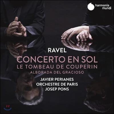 Javier Perianes 라벨: 어릿광대의 아침 노래, 쿠프랭의 무덤 외 (Ravel: Jeux de Miroirs)