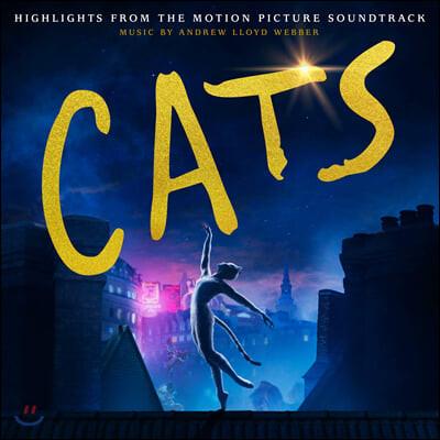 캣츠 영화음악 (Cats OST by Andrew Lloyd Webber)