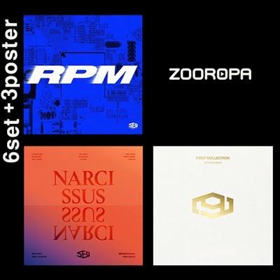 [미개봉][주로파][6종세트/3포스터] 에스에프나인 (SF9) 미니앨범 1집 6집 7집 FIRST COLLECTION RPM NARCISSUS