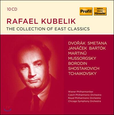 라파엘 쿠벨릭 초기 레코딩 모음집 (Rafael Kubelik - The Collection of East Classics)