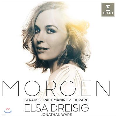 Elsa Dreisig 엘사 드레이지 가곡집 - 슈트라우스 / 라흐마니노프 / 뒤파르크 (Morgen)
