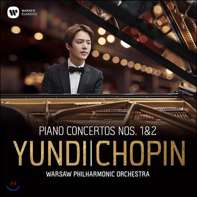 Yundi Li 쇼팽: 피아노 협주곡 1, 2번 - 윤디 리 (Chopin: Piano Concertos Op. 11, 21)