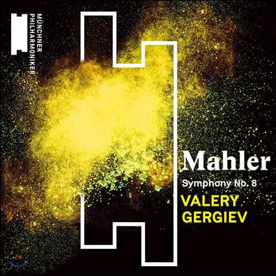 Valery Gergiev 말러: 교향곡 8번 '천인' (Mahler: Symphony No. 8)