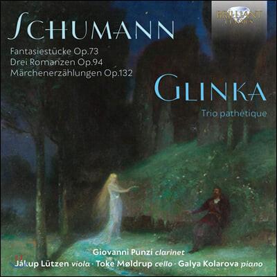 Giovanni Punzi 슈만 / 미하일 글린카: 클라리넷 실내악곡집 (Schumann / Mikhail Glinka: Chamber Works)