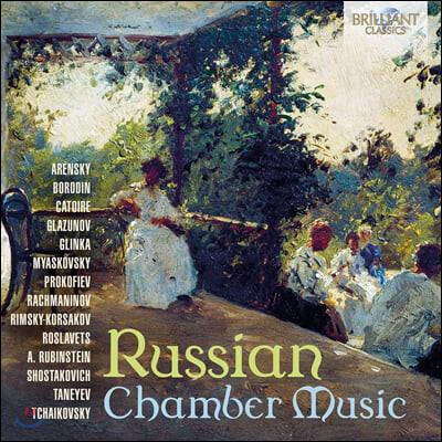 러시아 실내악 - 글린카부터 쇼스타코비치까지 14명의 작곡가 (Russian Chamber Music)