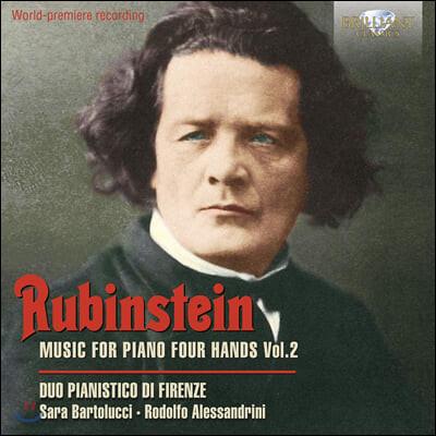 Duo Pianistico di Firenze 루빈스타인: 네 손을 위한 피아노 모음곡 가장 무도회 (Rubinstein: Music for Piano 4 Hands Vol. 2)