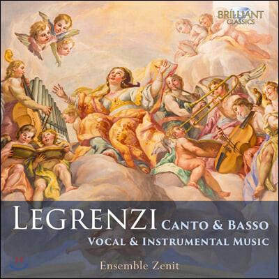Ensemble Zenit 지오반니 레그렌치: 바로크트롬본, 코르네토 소나타, 모데트 모음곡