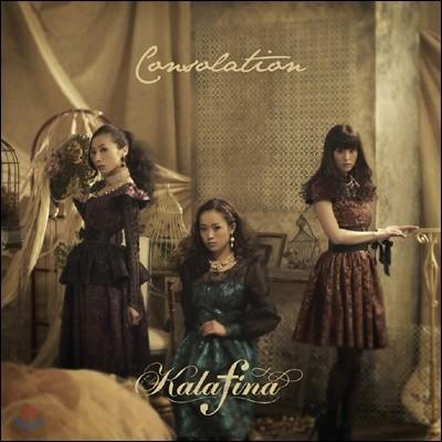 Kalafina - Consolation