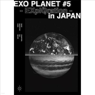엑소 (Exo) - Planet #5 -Exploration In Japan- (지역코드2)(DVD)