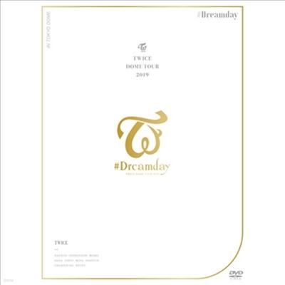 트와이스 (Twice) - Dome Tour 2019 '#Dreamday' In Tokyo Dome (지역코드2)(DVD) (초회한정반)
