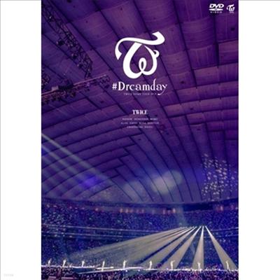 트와이스 (Twice) - Dome Tour 2019 '#Dreamday' In Tokyo Dome (지역코드2)(DVD)