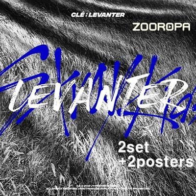 [미개봉][주로파][2종세트/2포스터] 스트레이 키즈 (Stray Kids) Cle Levanter (일반반)
