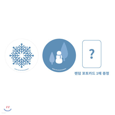 NCT DREAM 2019 팬미팅 'WINTER DREAM with NCTzen DREAM' 마그넷 세트