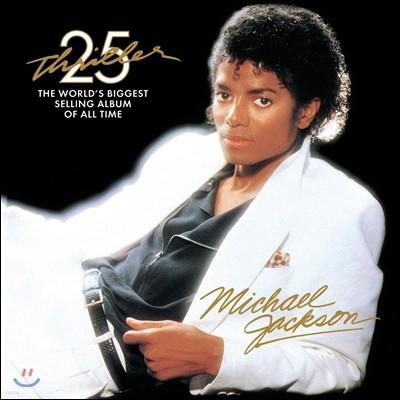Michael Jackson (마이클 잭슨) - Thriller [25th Anniversary Edition]