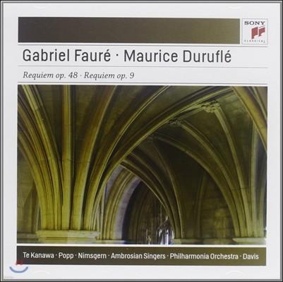 Andrew Davis / Kiri Te Kanawa / Lucia Popp 포레 / 뒤뤼플레: 레퀴엠 - 앤드류 데이비스 (포레 / 뒤뤼플레: 레퀴엠 (Faure: Requiem Op.48 /Durufle: Op.9)