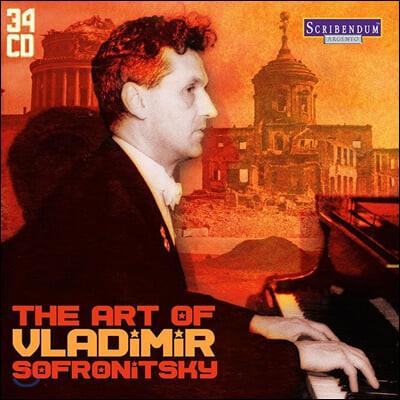 블라디미르 소프로니츠키 명연주 모음집 (The Art of Vladimir Sofronitsky)