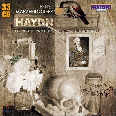 Ernst Marzendorfer 하이든: 교향곡 전곡집 (Haydn: The Complete Symphonies)