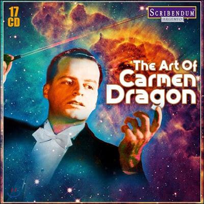 카르멘 드래곤 명연주 모음집 (The Art of Carmen Dragon)