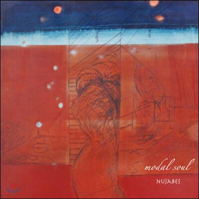 Nujabes (누자베스) - 2집 Modal Soul [2LP]