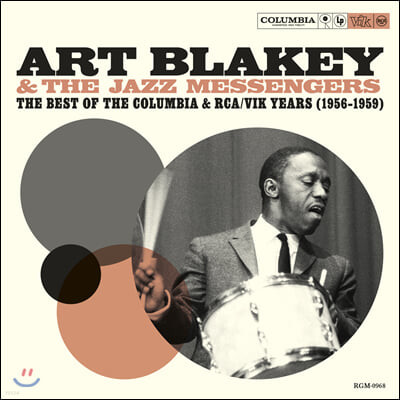 Art Blakey & The Jazz Messengers (아트 블레이키 앤 재즈 메신저스) - The Best of the Columbia & RCA/Vik Years (1956-1959)