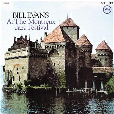 Bill Evans (빌 에반스) - At The Montreux Jazz Festival [LP]