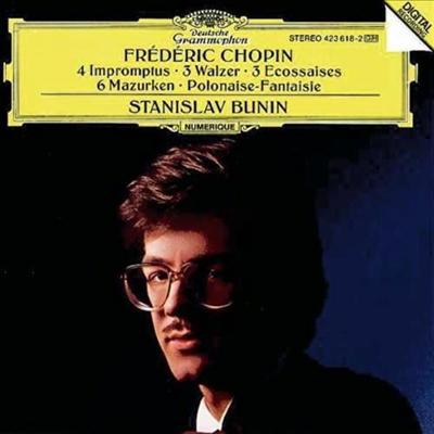 쇼팽: 즉흥곡 1-4번, 마주르카 (Chopin: Imrpomptus No.1-4, Mazurkas)(CD-R) - Stanislav Bunin