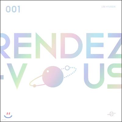 임현식 - RENDEZ-VOUS + LIVE ALBUM [컬러 2LP]