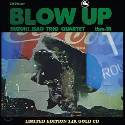 Isao Suzuki Trio/Quartet (이사오 스즈키 트리오/쿼텟) - Blow Up
