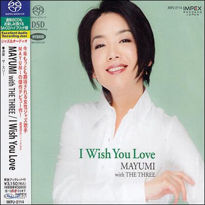 Mayumi Sato (마유미 사토) - I Wish You Love