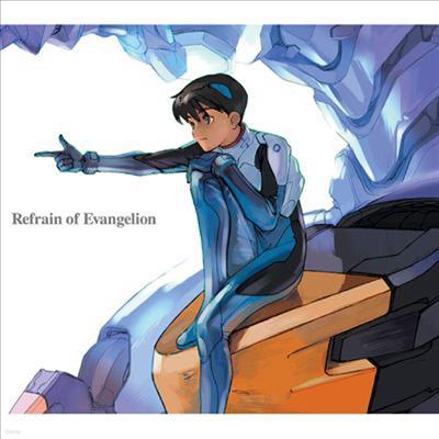 O.S.T. (Sagisu Shiro) - Refrain Of Evangelion (에반겔리온 베스트)(CD)
