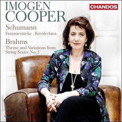 Imogen Cooper 슈만: 환상 소곡집, 크라이슬레리아나 / 브람스 : 주제와 변주곡 D단조 - 이모겐 쿠퍼 (Schumann : Fantasiestucke Op.12, Kreisleriana O.16 / Brahms : Thee And Variations In D Minor)