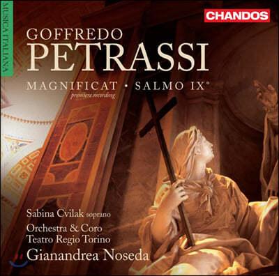 Sabina Cvilak 고프레도 페트라시: 마그니피카트, 시편 9편 (Goffredo Petrassi: Magnificat, Psalm IX)