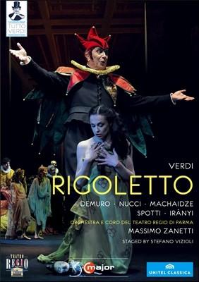 Massimo Zanetti 베르디 : 리골레토 (Verdi: Rigoletto)