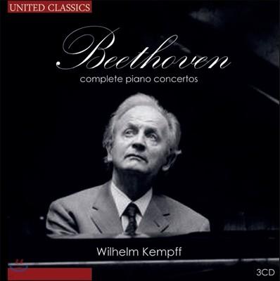 베토벤 : 피아노 협주곡 전집 - 빌헬름 켐프, 반 켐펜