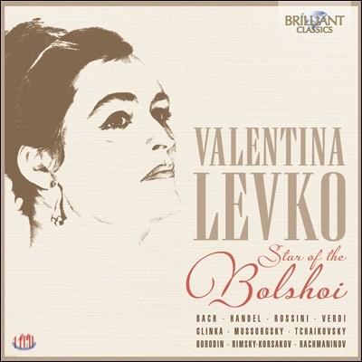 발렌티나 레브코 가곡과 아리아 : 볼쇼이의 스타 알토