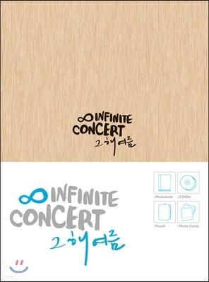 인피니트 - 그해 여름 : 2012 Infinite Concert