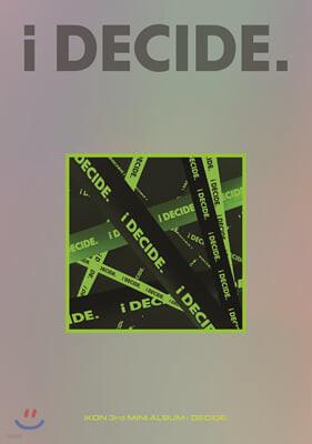 아이콘 (iKON) - i DECIDE [GREEN ver.]