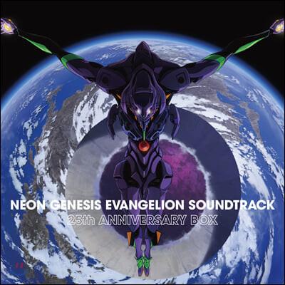 신세기 에반게리온 사운드트랙 25주년 기념 박스 세트 (Neon Genesis Evangelion OST 25th Anniversary Box)