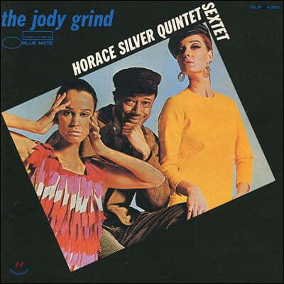 Horace Silver (호레이스 실버) - Jody Grind