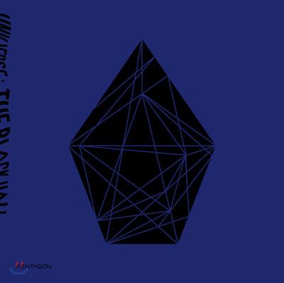펜타곤 (Pentagon) 1집 - Universe : The Black Hall [Downside ver.]