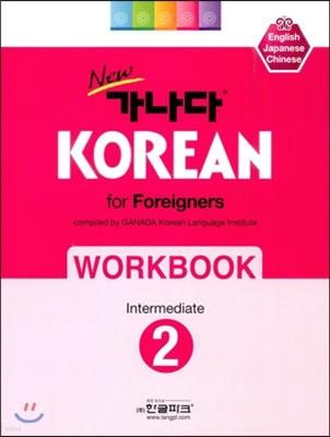 new 가나다 KOREAN for Foreigners 2 Intermediate WORKBOOK
